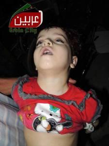 Victim Syria